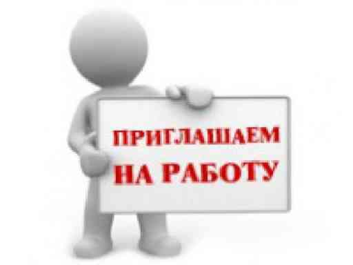 job_114402_1