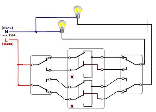 Схема-включения-выключения-2-лампочек-с-3-точек